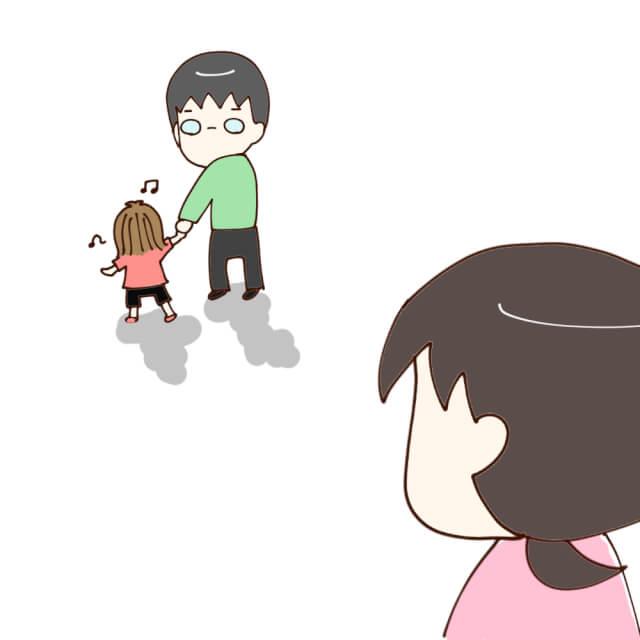 遠ざかるパパとマツ子